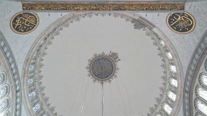 Nuruosmaniye - Çemberlitaş