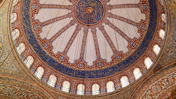 Sultanahmet / Fatih